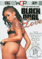 Black Anal Love Porn Video