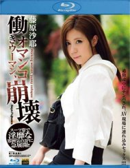Kirari 81: Saya Fujiwara:  Kirari 81: Saya Fujiwara Blu-ray Porn Video