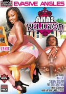 Anal Religion Porn Video