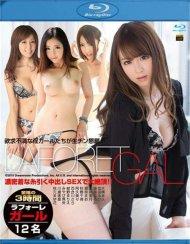 La Foret Girl Vol. 47:  La Foret Girl Vol. 47 Blu-ray Porn Video