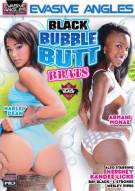 Black Bubble Butt Brats Porn Video