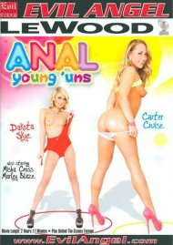 Anal Young 'Uns