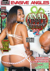 Buy Anal Apple Booty #2