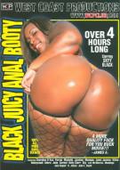 Black Juicy Anal Booty Porn Video