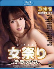 Kirari 98:  Kirari 98 Blu-ray Porn Video