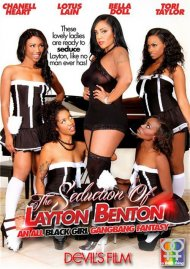 Seduction Of Layton Benton, The Porn Video