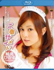 Samurai Porn: Hikaru Ayami:  Samurai Porn: Hikaru Ayami Blu-ray Porn Video