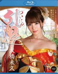 Catwalk Poison 120: Miku Ohashi:  Catwalk Poison 120: Miku Ohashi Blu-ray Porn Video
