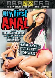 My First Anal:  My First Anal Porn Video