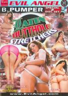 Latin Butthole Stretchers Porn Video