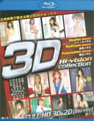 S Model 3D Hi-Vision Collection 2:  S Model 3D Hi-Vision Collection 2 Blu-ray Porn Video