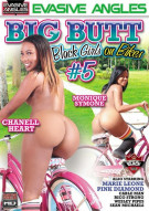 Big Butt Black Girls On Bikes #5 Porn Video