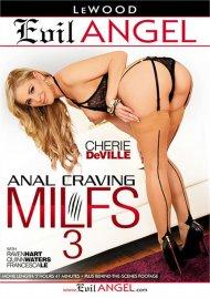 Anal Craving MILFs 3