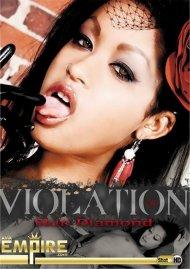 Violation Of Skin Diamond Porn Video